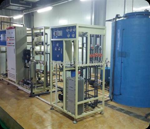 分支供水系统应用