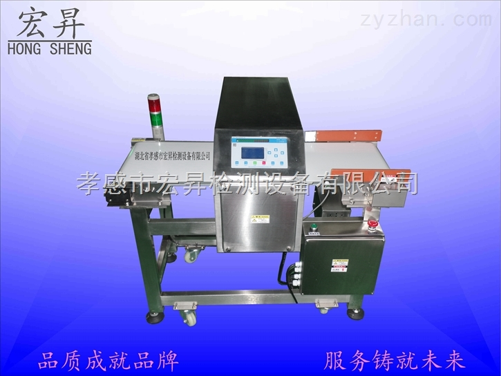 HS100A-B-厂家直供面包专用金属检测机