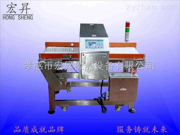 HS100A-B-厂家直供生鲜卤制食品类金属检测机