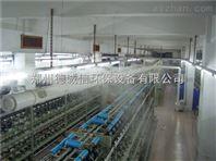 纺织厂专用加湿设备