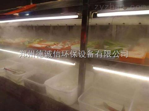 超市蔬菜喷雾增湿机多少钱一台