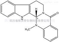 吴茱萸碱 CAS:518-17-2 标准品