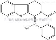 去氢吴茱萸碱 CAS:67909-49-3 标准品
