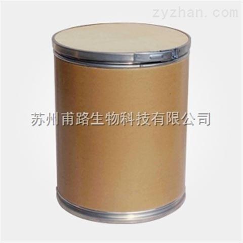 DL-邻氯苯甘氨酸|141196-64-7|原料药