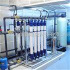 工业纯水设备/超滤设备