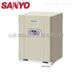 新款松下/三洋MCO-18AC二氧化碳培养箱价格