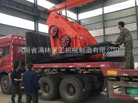多功能矿石厂页岩粉碎机引领着整个行业发展