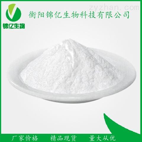 硫糖铝原料药 下延产品 治疗肠胃系统 用途