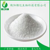 甲磺酸雷沙吉兰原料药|白色粉末性状