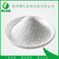 醋酸地塞米松原料药/1177-87-3 国家标准