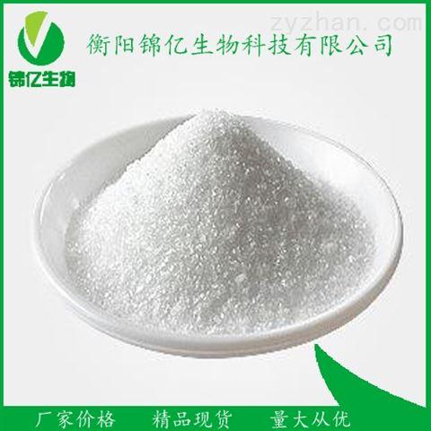 抗抑郁药  氢溴酸沃替西汀原料  湖南供应