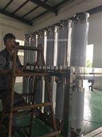 多效蒸馏水机--注射用水设备