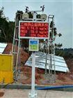 惠州基础建设施工扬尘PM10在线监测系统