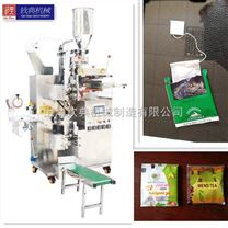養顏肝茶包裝機,提供尼龍透明膜三角袋茶葉包裝機,錐形立體茶包機