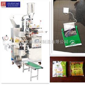 全自动内外袋滤纸袋泡茶叶代用包装机__