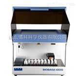 博科全自动酶免分析仪BIOBASE1000价格