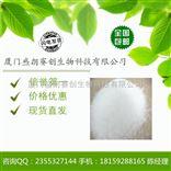 三聚硫氰酸三钠盐 17766-26-6 无机化工