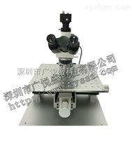蘋果屏找點顯微鏡