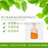 1-氨基蒽醌 82-45-1 化工日化