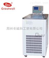 HX-2015恒温循环器厂家直销