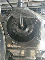 二手LWL450型臥式螺旋卸料過濾式離心機