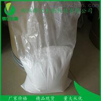 头孢噻呋钠原料药CAS104010-37-9