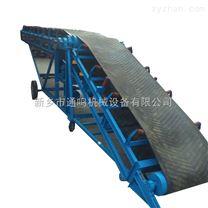 移動升降皮帶輸送機-礦業輸送設備-通鳴機械