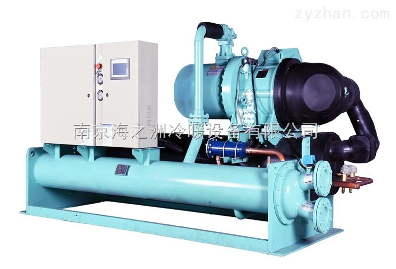 HZS-350WS水冷螺杆式冷水机组