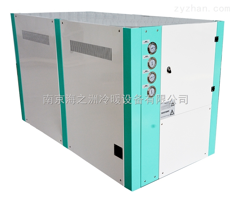 HZA-20ADZ水冷箱式工业冷水机