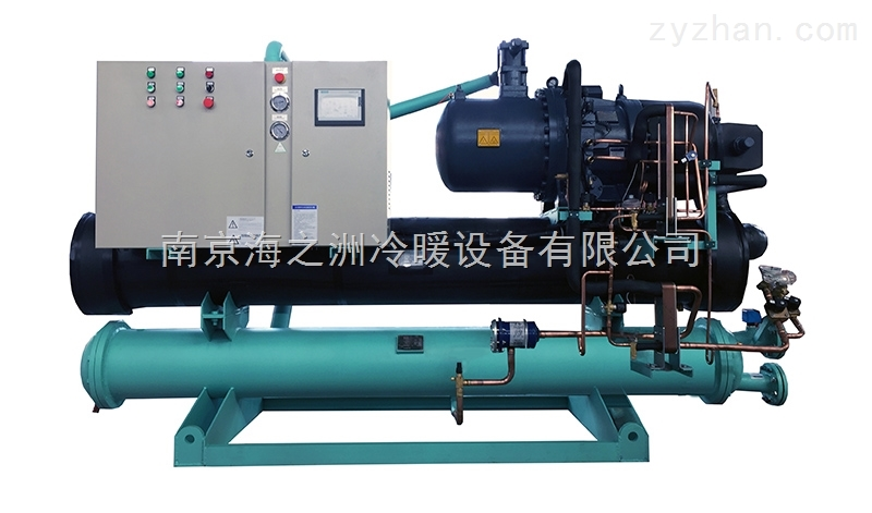 HZS-80WS水冷螺杆工业低温冷冻机