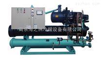 水冷螺杆式低温冷水机