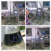 上海多功能植物精油提取装置