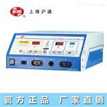 沪通高频手术电刀GD350-B