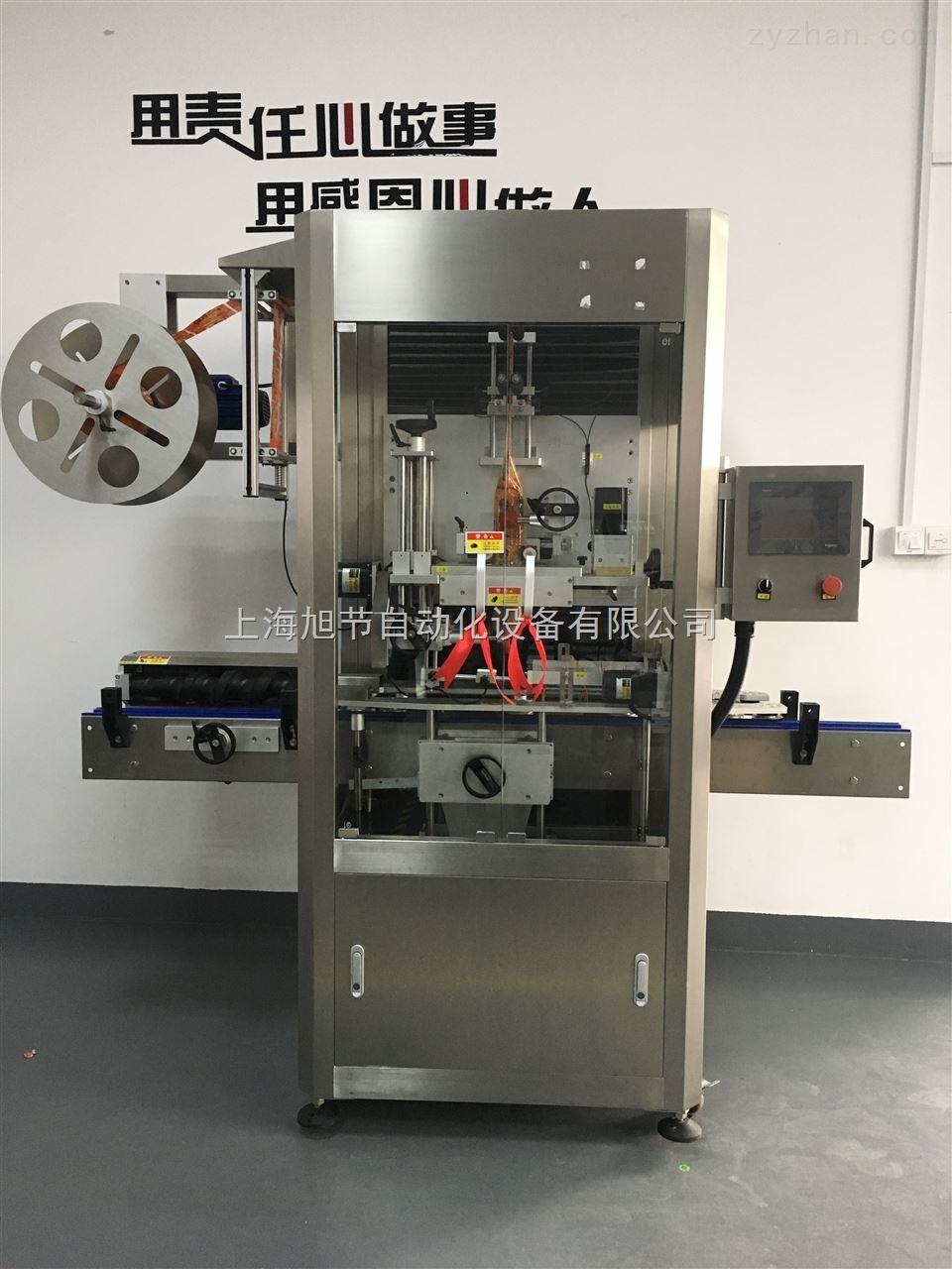XTB-150 蔬果饮料瓶自动化贴标机/套标机