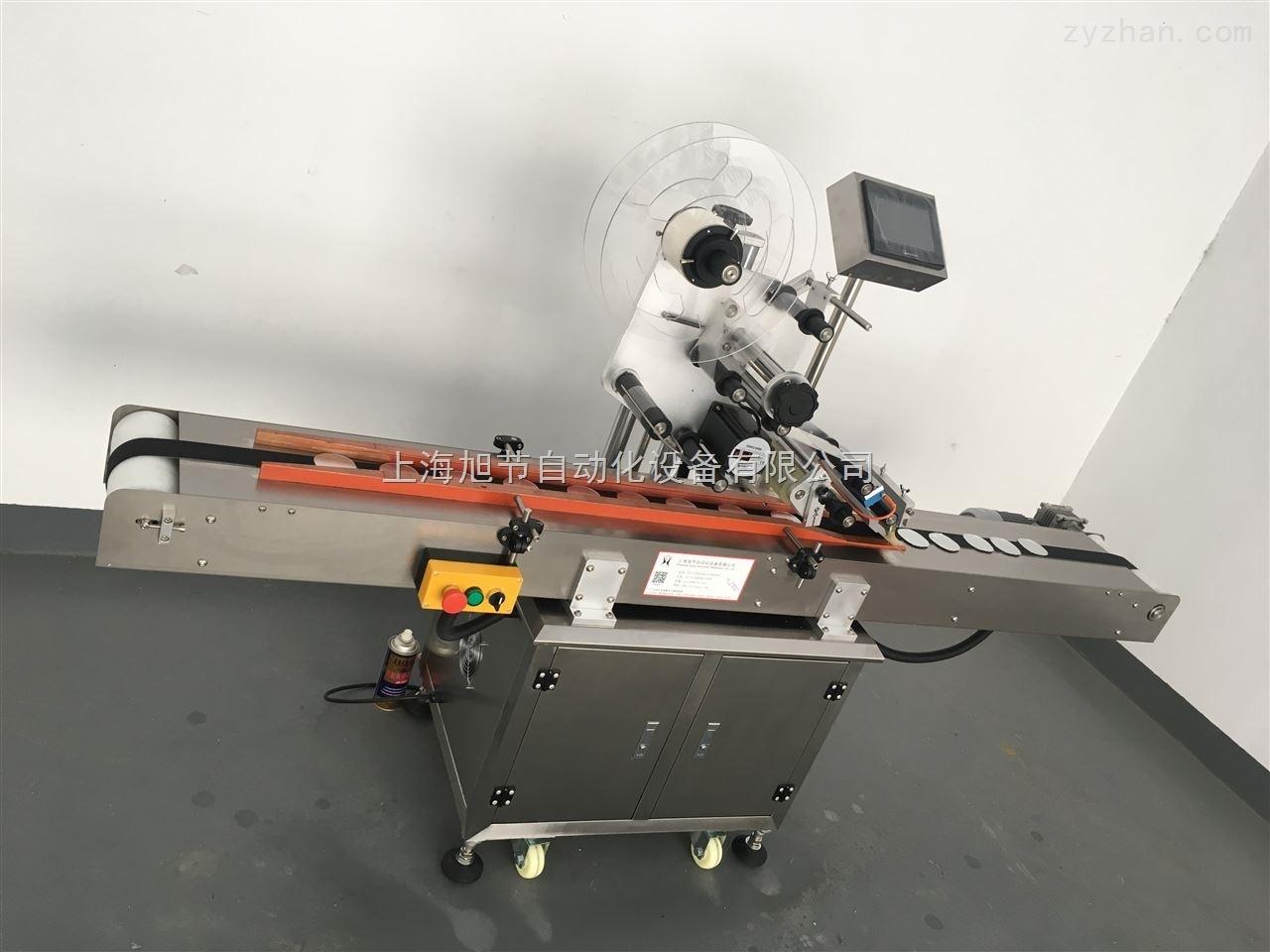 镜片自动平面贴膜机 贴膜设备生产厂家