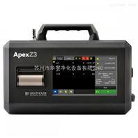 APEX Z3尘埃粒子计数器授权代理商