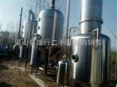 内蒙古二手三效降膜蒸发器