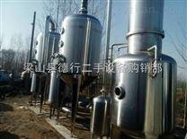 內蒙古二手三效降膜蒸發器