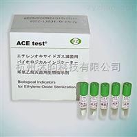H3724枯草杆菌芽孢生物指示剂