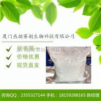 昔美酸沙美特罗|94749-08-3|呼吸系统用药