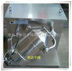 SYH-5三维运动混合机