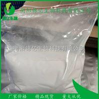 卡铂原料药—抗肿瘤|厂家生产