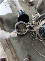 石墨烯粉粒碳纳米管高速胶体磨