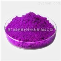 紫草提取物|517-89-5|植提保健品