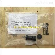 MSR10KE-05-1X单向阀进口力士乐