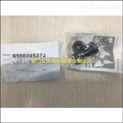 MSR15KE-05-1X进口单向阀