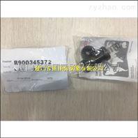 MSR15KE-05-1X進口單向閥