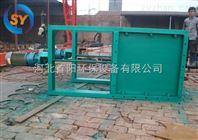 佛山方口电动DN-1200碳钢插板阀配套卸料器