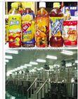 小试茶饮料生产线