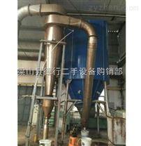 宁波二手沸腾干燥机